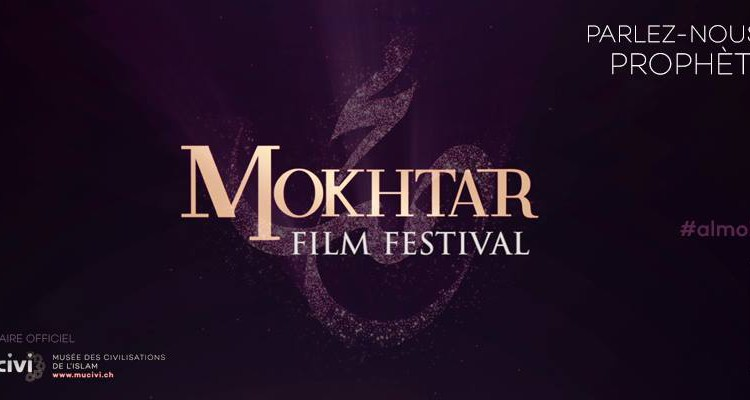 News: Cournal Translates 40 short-films for Mokhtar Awards Film Festival